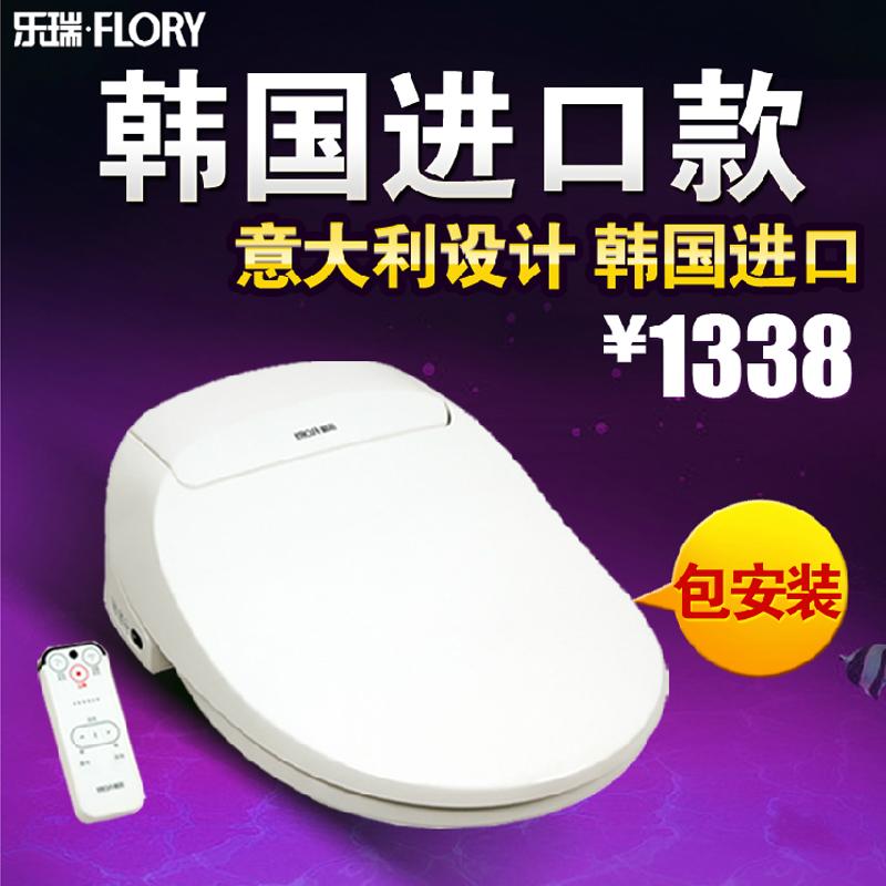 乐瑞智能坐便器盖板洁身器卫洗丽智能马桶盖韩国进口 遥控FDB202