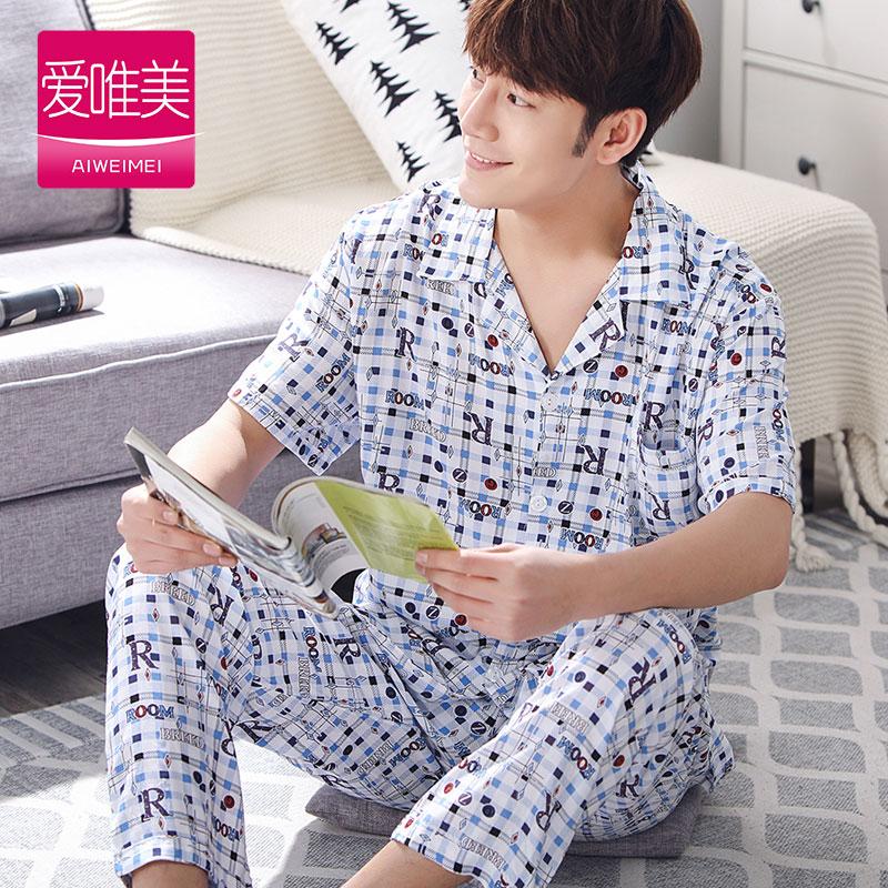 棉绸家居服夏季短袖休闲睡衣套装人造绵绸印花宽松