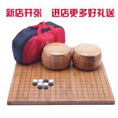 正品成人儿童入门围棋五子棋黑白双面棋子象棋套装楠竹棋盘可选