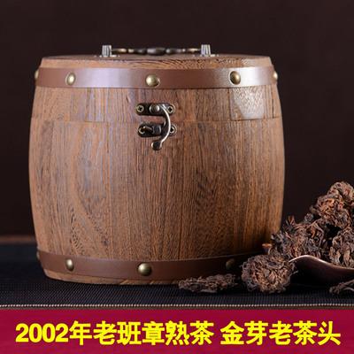 玉葫普洱茶熟茶散茶特级 金芽老茶头 十二年陈老班章熟茶叶送木桶