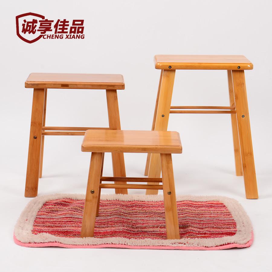 诚享佳品小板凳竹凳儿童方凳洗衣凳实木钓鱼折叠纳凉凳洗脚矮凳子