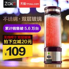 中科电 cup1电动榨汁机迷你便携榨汁杯充电式玻璃小型炸果汁机