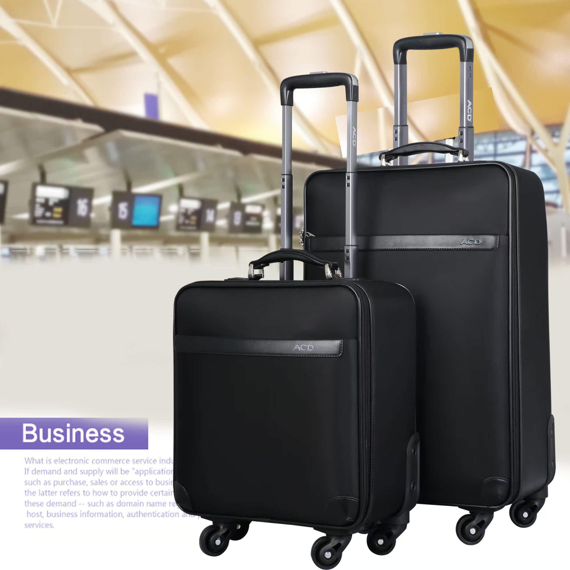 万向轮拉杆箱 黑色商务旅行箱 男女16/20寸登机箱子 24寸行李箱包