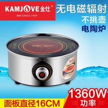 KAMJOVE/金灶CH-200A迷你电陶炉茶炉家用小型茶具泡茶铸铁壶煮茶