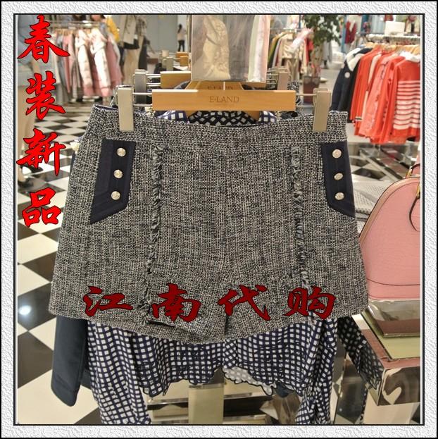 包邮ELAND依恋15春短裤EETC51202B TC51202B新品特惠