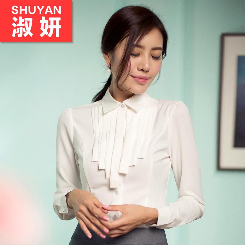 淑妍2015春季新款韩版女式职业装通勤衬衣ol修身白色衬衫女长袖