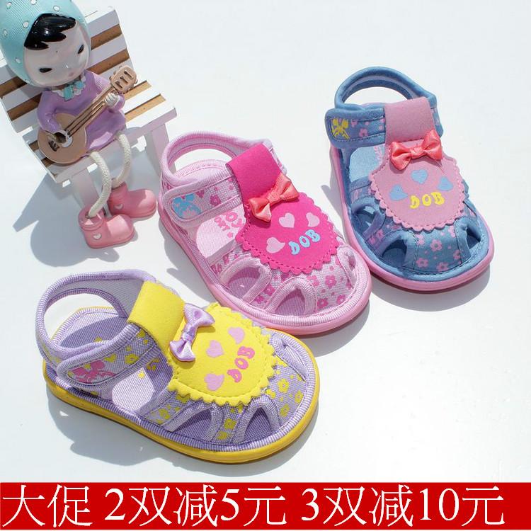 冬宝阳光童鞋宝宝鞋学步鞋凉鞋子婴儿布凉鞋男
