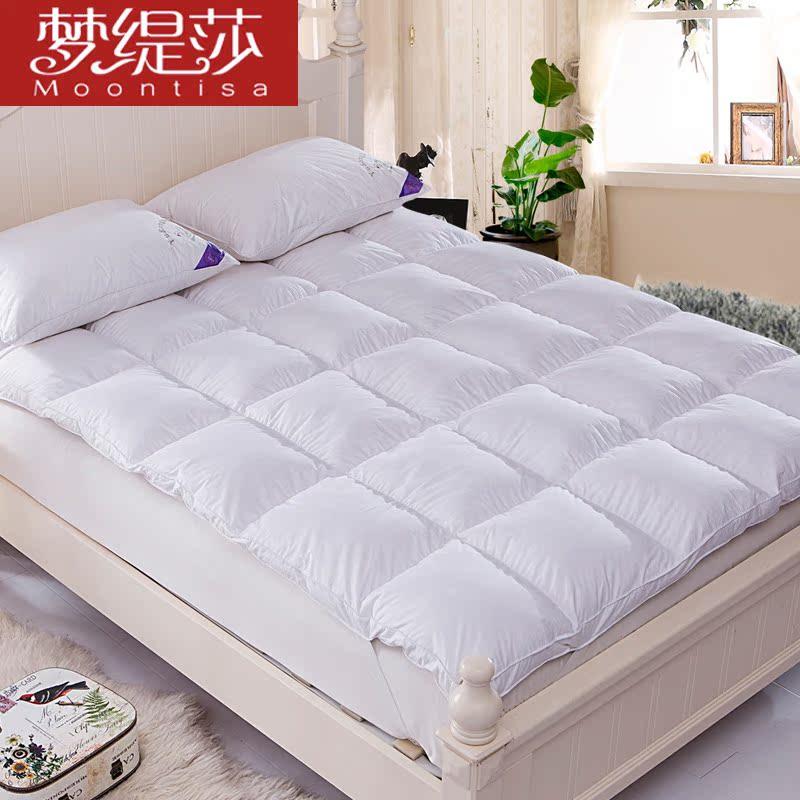 MTS 梦缇莎席梦思羽绒床垫床褥子加厚日式榻榻米鹅毛床垫