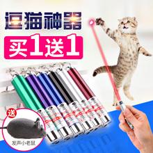 逗猫玩具用品 猫玩具激光逗猫棒逗猫激光笔红外线猫咪玩具雷射笔