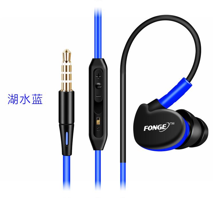 飞利浦V8526国虹H01本为S6L纽曼K3通用线控耳机