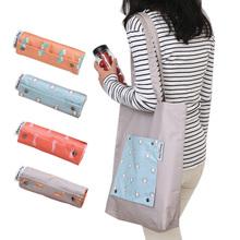 书包休闲可折叠收纳包购物袋 户外旅游大容量单肩包女士旅行包韩版