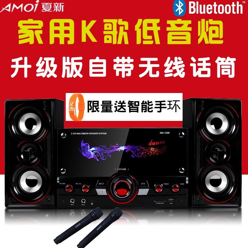 Amoi/夏新 1206多媒体K歌音响低音炮台式电脑蓝牙组合音箱家用