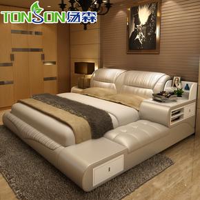 多功能储物床1.8米双人床真皮床榻榻米主卧床现代婚床皮艺床