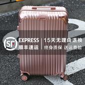 拉杆箱20旅行箱24学生密码箱包28登机皮箱子万向轮26寸男女行李箱