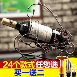 家用红酒杯架创意红酒架摆件高脚葡萄酒装饰倒挂酒瓶架子欧式酒架