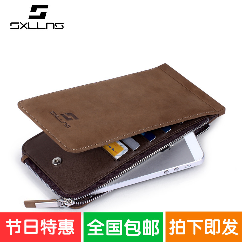 SXLLNS 钱包男长款男式卡包男士钱包长款真皮软钱包长款超薄精品