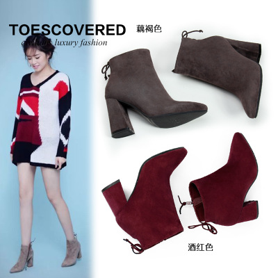toescovered鞋子怎么样,toescovered鞋子好吗