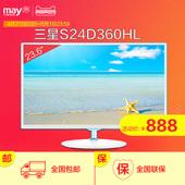 宁美国度 三星S24D360HL 23.6英寸PLS高清屏幕白色液晶电脑显示器