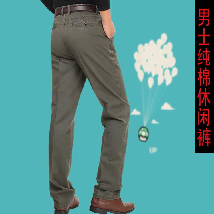 2014新款男装男士休闲裤纯棉厚冬休闲长裤子直筒宽松免烫休闲长裤