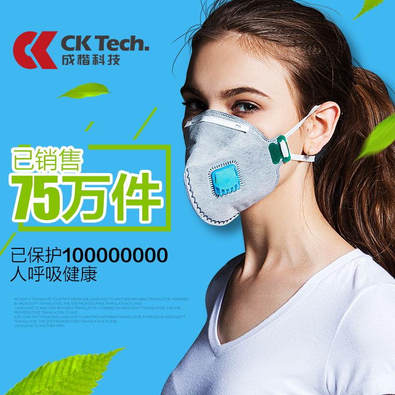 工业粉尘防尘防甲醛雾霾鼻罩PM2.5男士防毒面具头戴口罩夏季透气