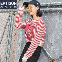 衣品天成 2016冬装新款韩版长袖圆领条纹加绒T恤女 学院风百搭t
