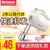 乐米高打蛋器 电动 家用迷你打奶油机烘焙搅拌器打蛋机手持