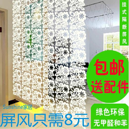 欧式客厅卧室办公酒店屏风隔断时尚创意家居装饰家具饰品玄关帘子