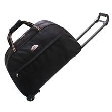 旅行包男女手提包旅游包男登机箱大容量短途行李包袋折叠 拉杆包