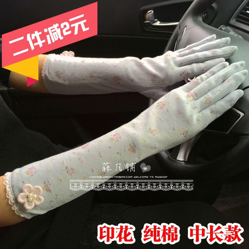 袖套手套女士紫外线长款纯棉防晒夏季防滑夏天手臂开车