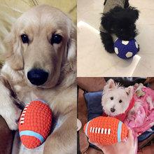 狗狗玩具发声玩具球幼犬泰迪金毛大型犬磨牙耐咬小狗训练宠物用品