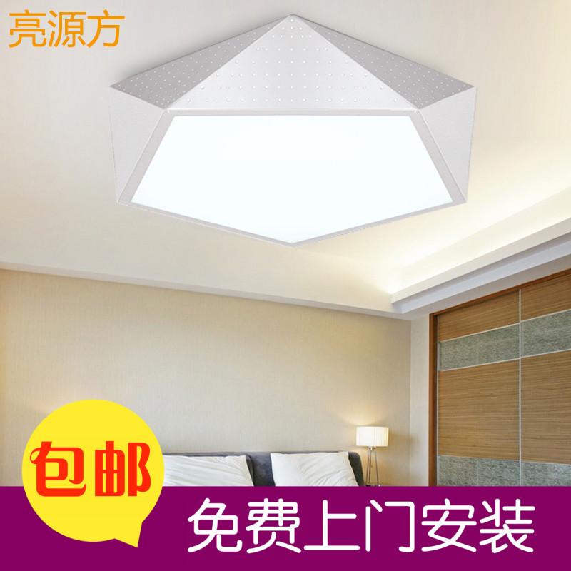 亮源方LED吸顶灯铁艺钻石几何客厅卧室节能灯具区域包邮包安装