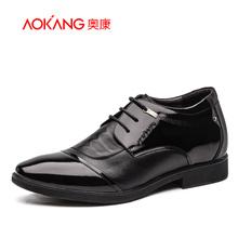 【增高鞋】奥康男鞋 新款系带真皮内增高商务正装鞋青年德比鞋子图片