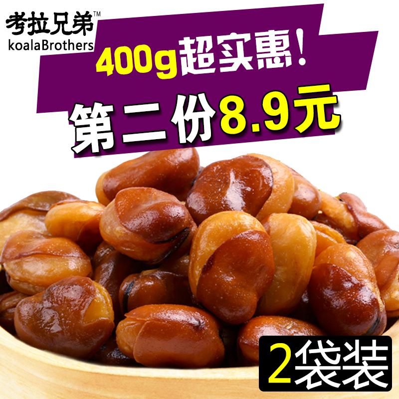 【考拉兄弟】 蟹黄蚕豆 馋豆 兰花豆  休闲零食美食 200g*2袋