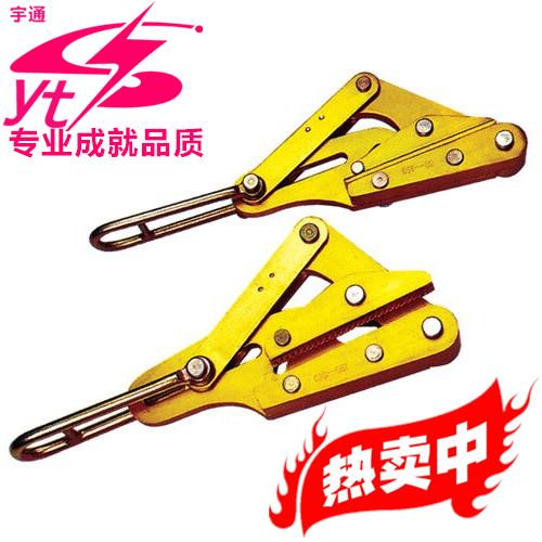 厂家直销铝合金绝缘导线卡线器 绝缘卡线器 铝合金卡线器 夹线器