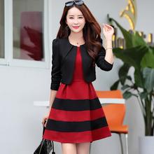圆领无袖 条纹连衣裙小外套两件套中裙潮 背心修身 韩版 2016秋季女装