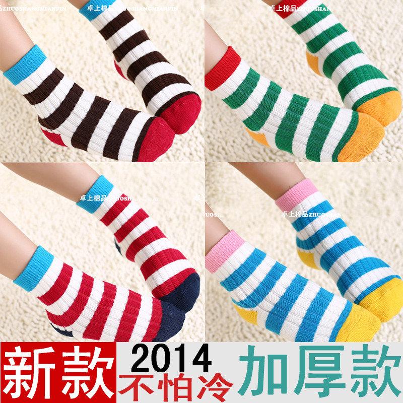 纯棉宝宝袜子婴儿袜子儿童袜子男童袜子女童袜子厚毛巾袜子童短袜