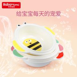 粑粑嘛嘛婴儿脸盆宝宝洗脸盆加厚新生儿塑料小脸盆儿童面盆洗PP盆
