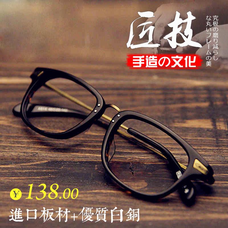 复古眼镜框全框近视眼镜男款小脸圆脸眼睛框平光眼镜潮人眼镜框男