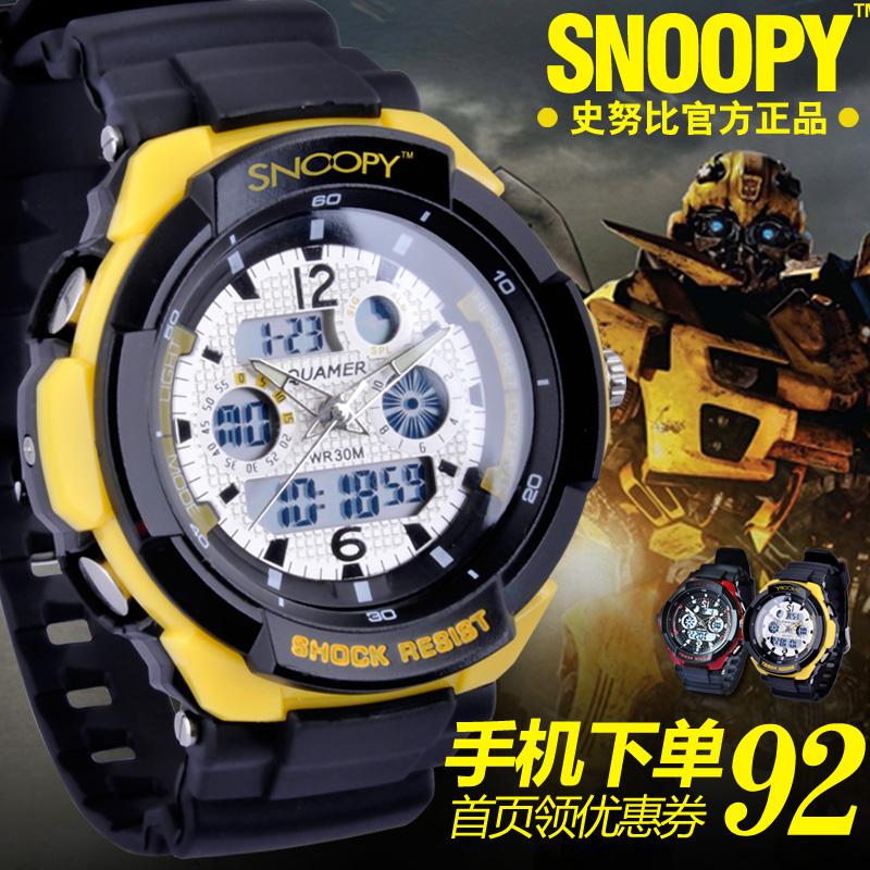 儿童手表男孩 正品史努比儿童表防水夜光电子表 男童学生手表包邮
