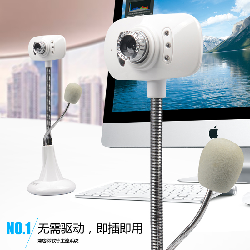 steboo赛特博 t16质保 免驱 高清 电脑摄像头 带麦克风夜视 包邮