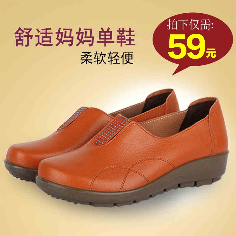 贞鸽中年女士鞋子女鞋秋款单鞋女鞋真皮妈妈鞋中老年软底坡跟皮鞋