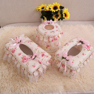 纸巾盒田园布艺家用欧式简约客厅车用茶几蕾丝创意家居抽纸抽巾盒