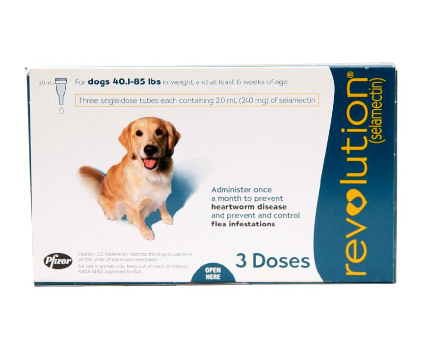 辉瑞大宠爱 40-85斤大型狗驱虫药除螨跳蚤外用除虫体内体外药3支