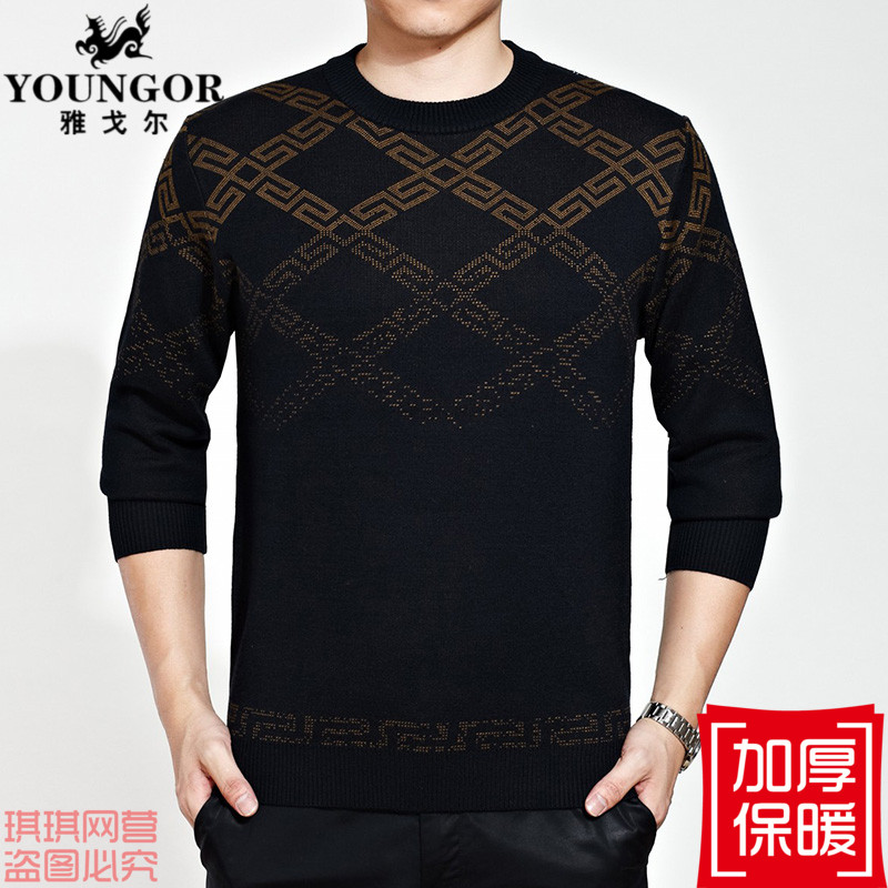 雅戈尔羊毛衫圆领男士羊绒衫加肥加大码针织衫套头毛衣男加厚新款