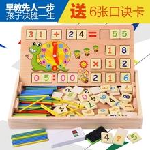 数数棒儿童算数棒算术棒幼儿园数学教具学具盒益智玩具3-4-6岁5-7