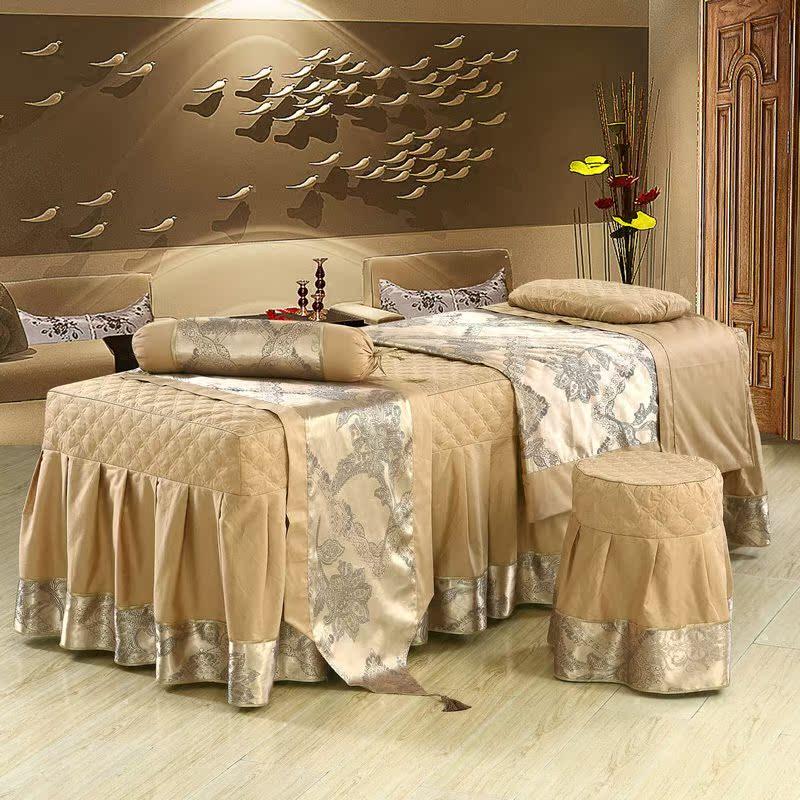 琦云美容床罩四件套纯棉欧式按摩床罩高档被套夹棉院