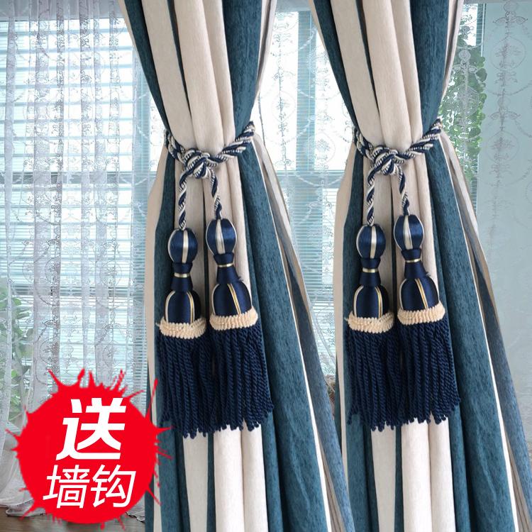 【送挂钩】韩式装饰窗帘挂球绑带扎带绑花配件窗帘扣欧式捆绑球绳