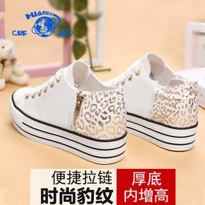 环球豹纹内增高帆布鞋女夏 韩版低帮休闲板鞋厚底甜美松糕女布鞋