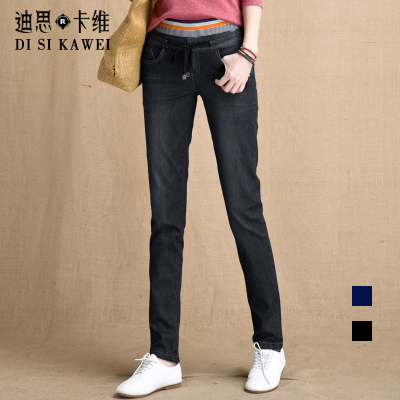 黑色牛仔裤女长裤秋冬新款高腰松紧腰宽松大码加绒加棉加厚直筒裤