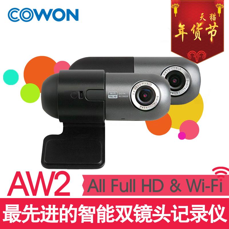 韩国爱欧迪COWON AW2 无线行车记录仪 前后双镜头高清1080P 广角